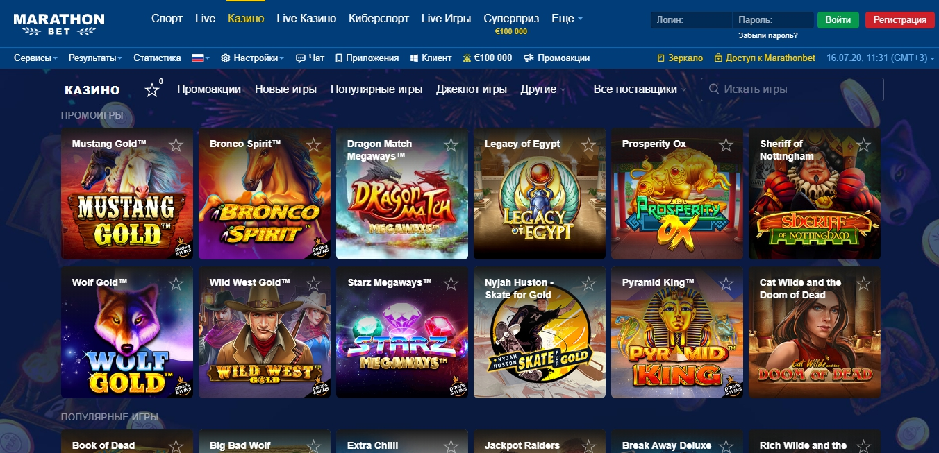 Марафон бет казино онлайн
