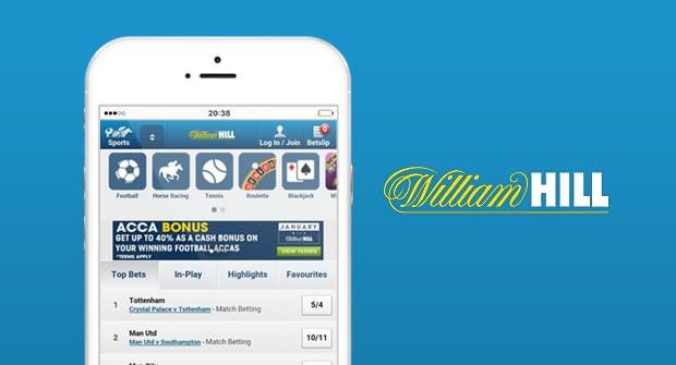 Вильям Хилл на iOS