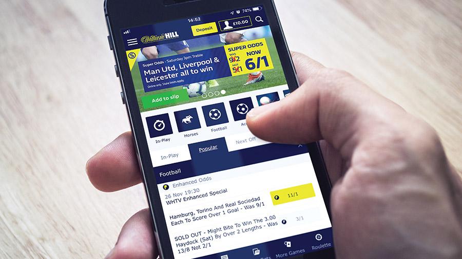 скачать Вильям Хилл мобильное приложение